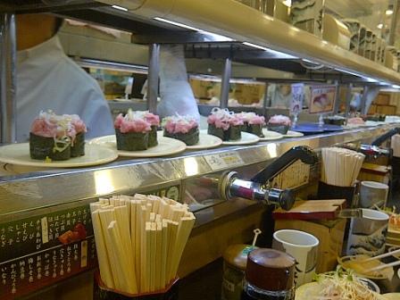 sushi bar shinjuku