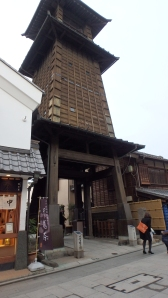 Icon Kawagoe, Toki No Kae (Bell Tower)
