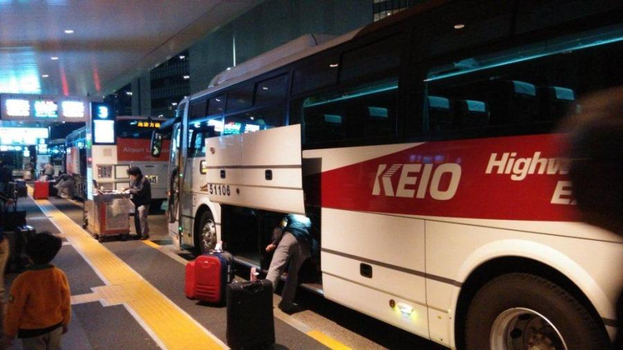 Airport Bus Haneda Tokyo
