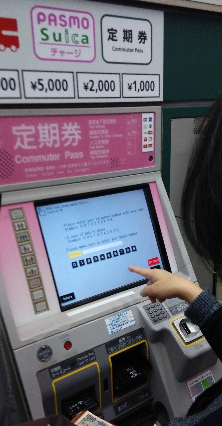 Pasmo Ticket Machine
