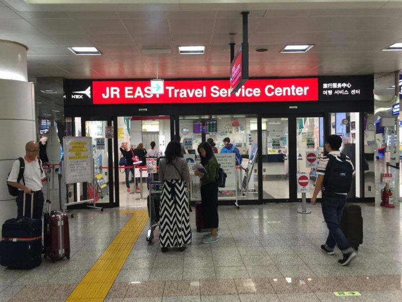 JR PASS TRAVEL CENTRE