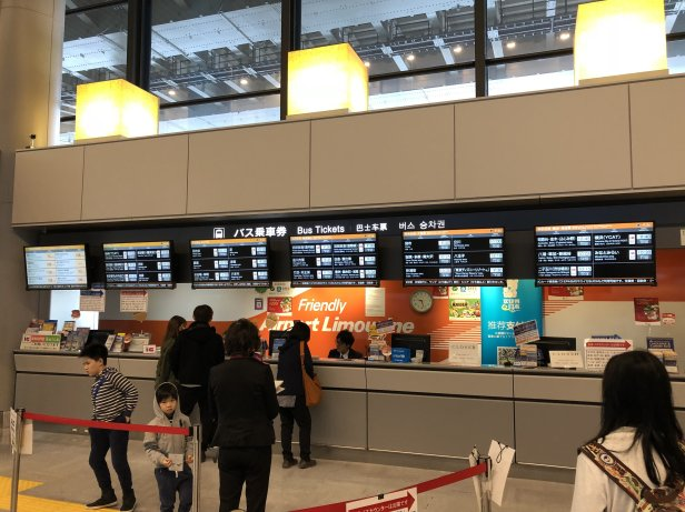 haneda airport 2