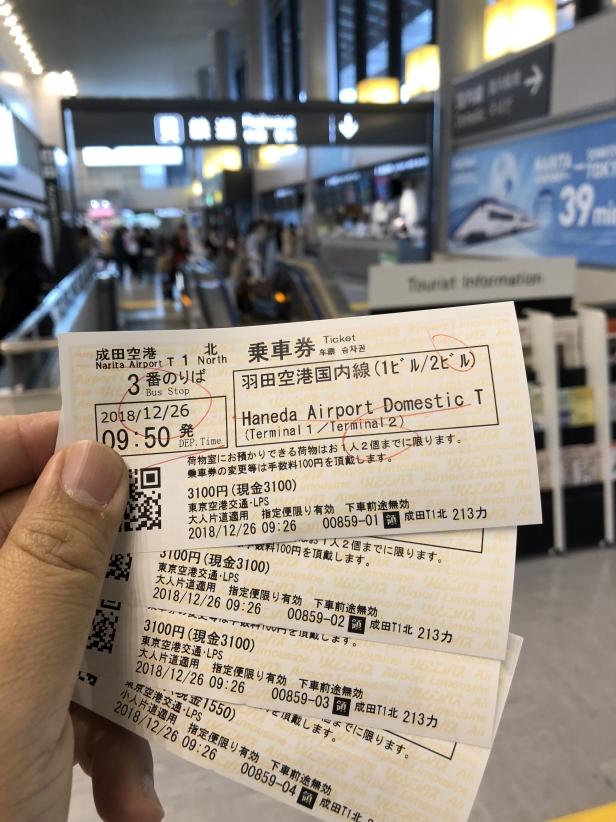 haneda bus 2