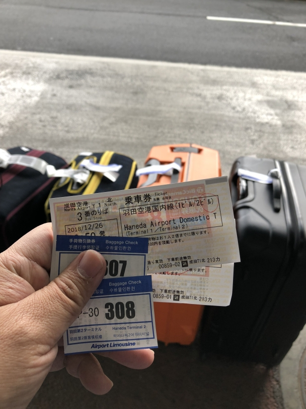 haneda bus 3