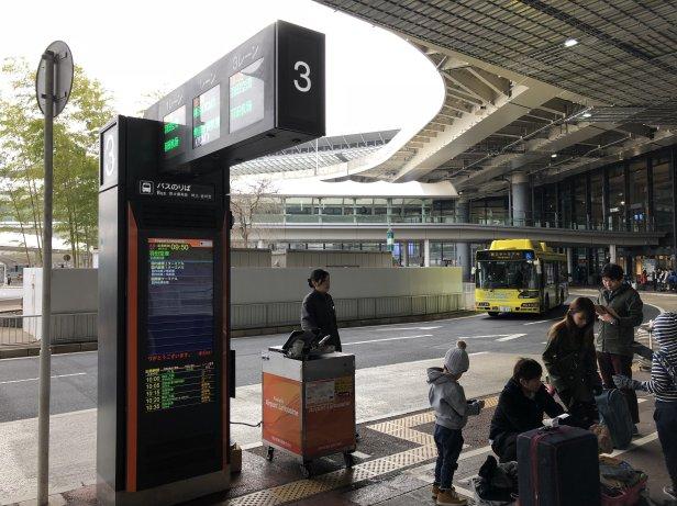haneda bus